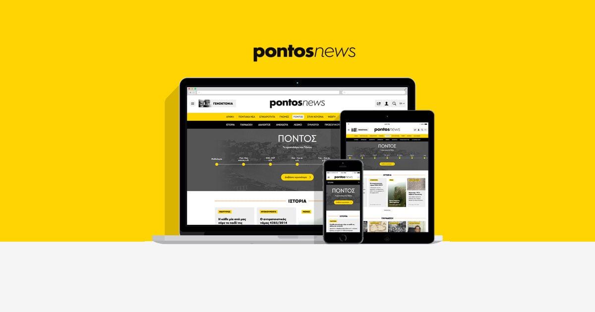 Pontos_Responsive