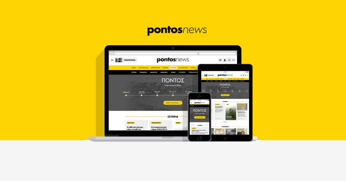 Pontos_Responsive.png