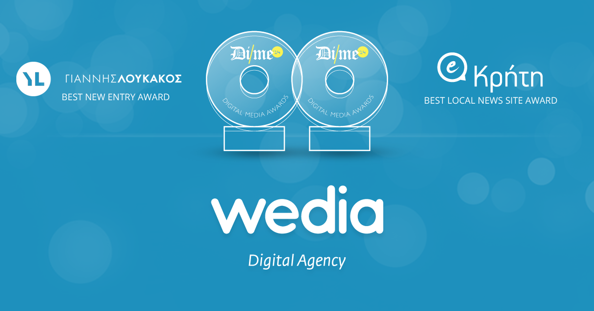 2 Digital Awards 2014 για την Wedia!