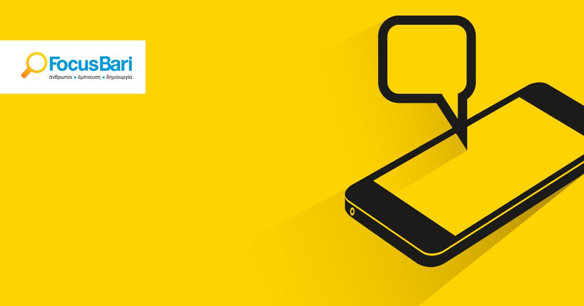 Έρευνα της Focus Bari για χρήση social media και mobile στην Ελλάδα