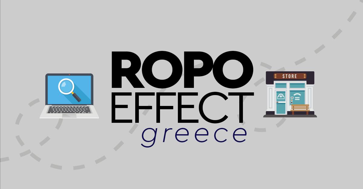 Το αγοραστικό ταξίδι στην Ελλάδα: online αναζήτηση, offline αγορά