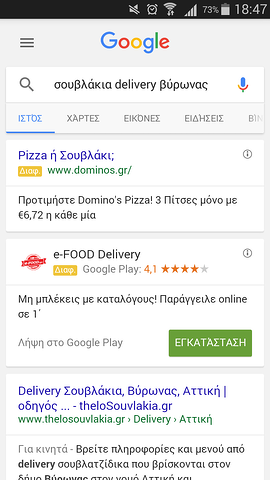Google adwords mobile optimization