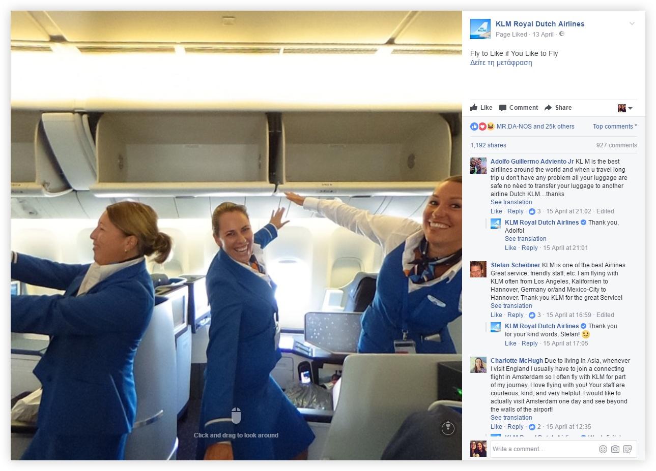 «Behind the scenes» social post
