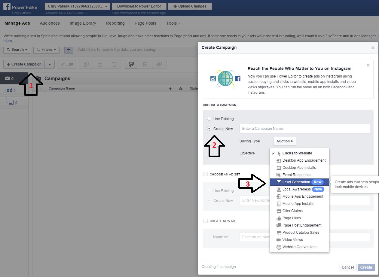 Διαφήμιση στο Facebook δημιουργία lead ad