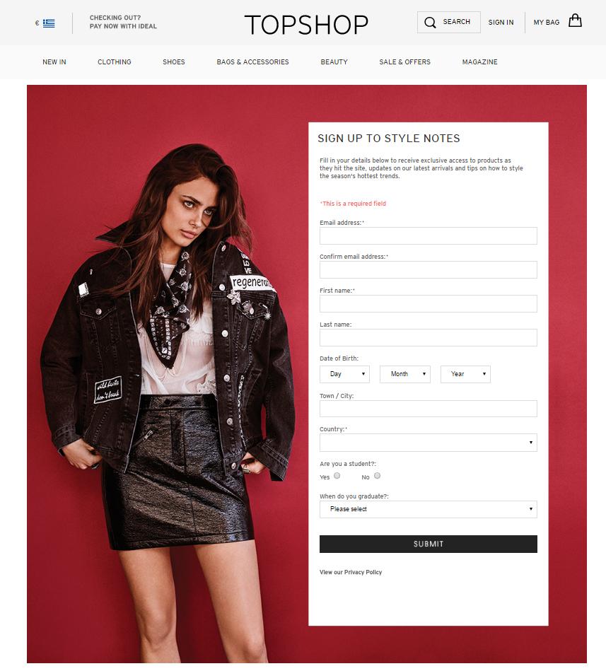 Φόρμα εγγραφής στο e-shop παράδειγμα