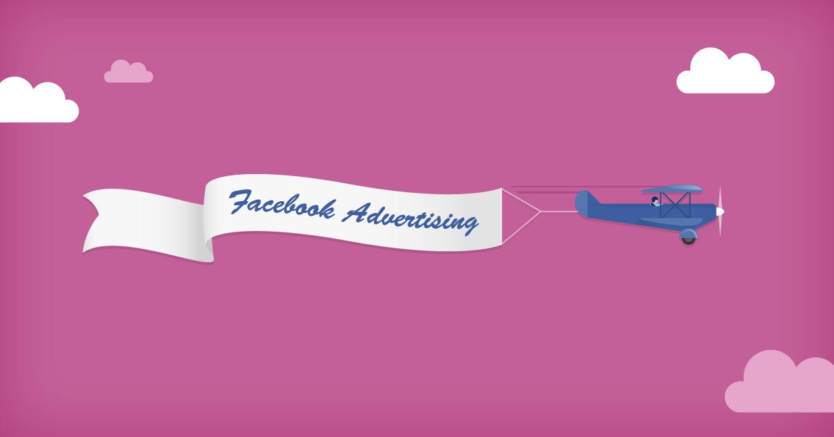 Διαφήμιση στο Facebook: Οι πιο συχνές ερωτήσεις!