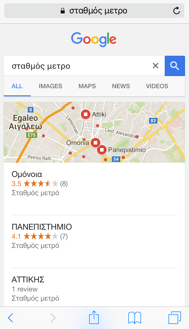 local searches for mobiles image
