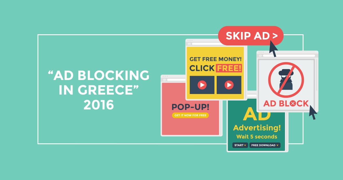 Έρευνα TailWind για το AdBlocking στην Ελλάδα: πώς επηρεάζει το digital marketing;
