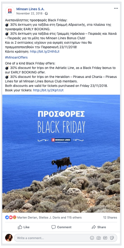 Black Friday Made by Wedia for Minoan Lines
