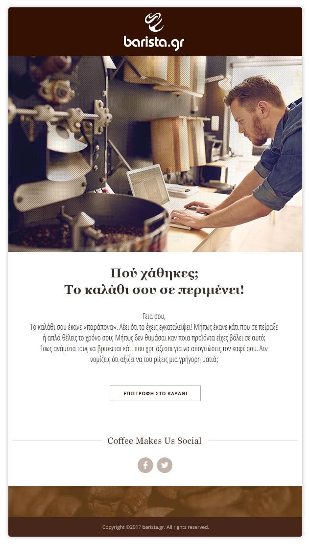 eshops - Abandoned Cart email