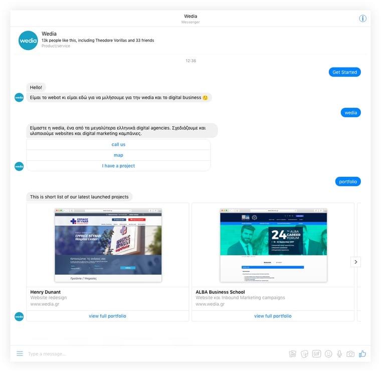Chatbot της wedia στο Messenger