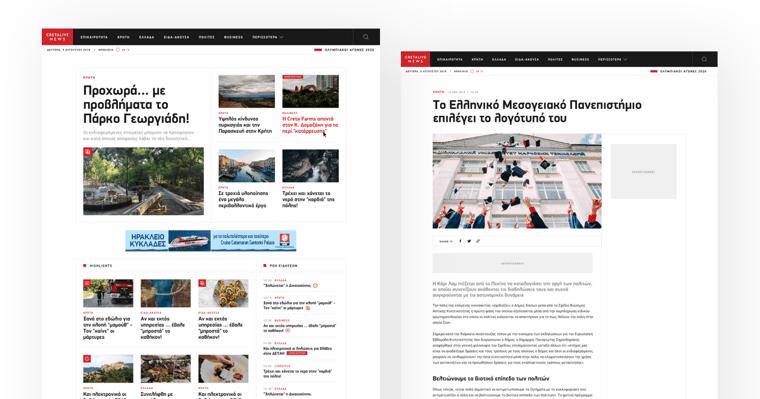 cretalive redesign case study