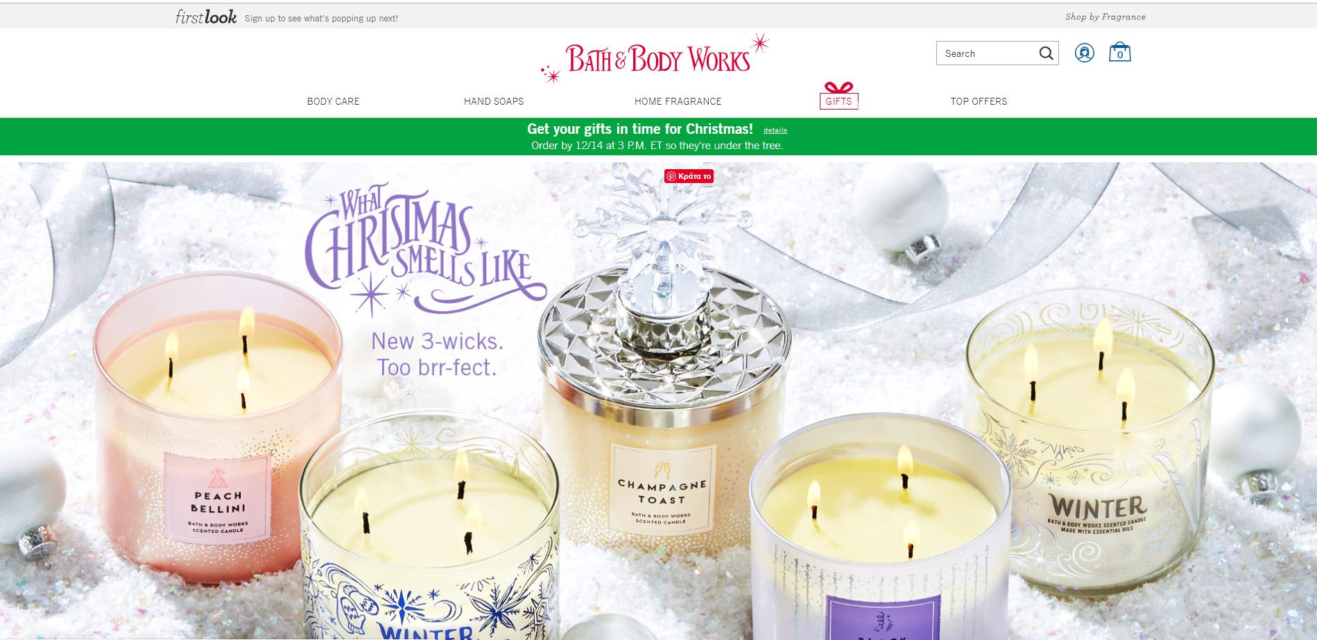 Παράδειγμα διαμόρφωσης αρχικής σελίδας e-shop για τα Χριστούγεννα από το Bath & Body Works