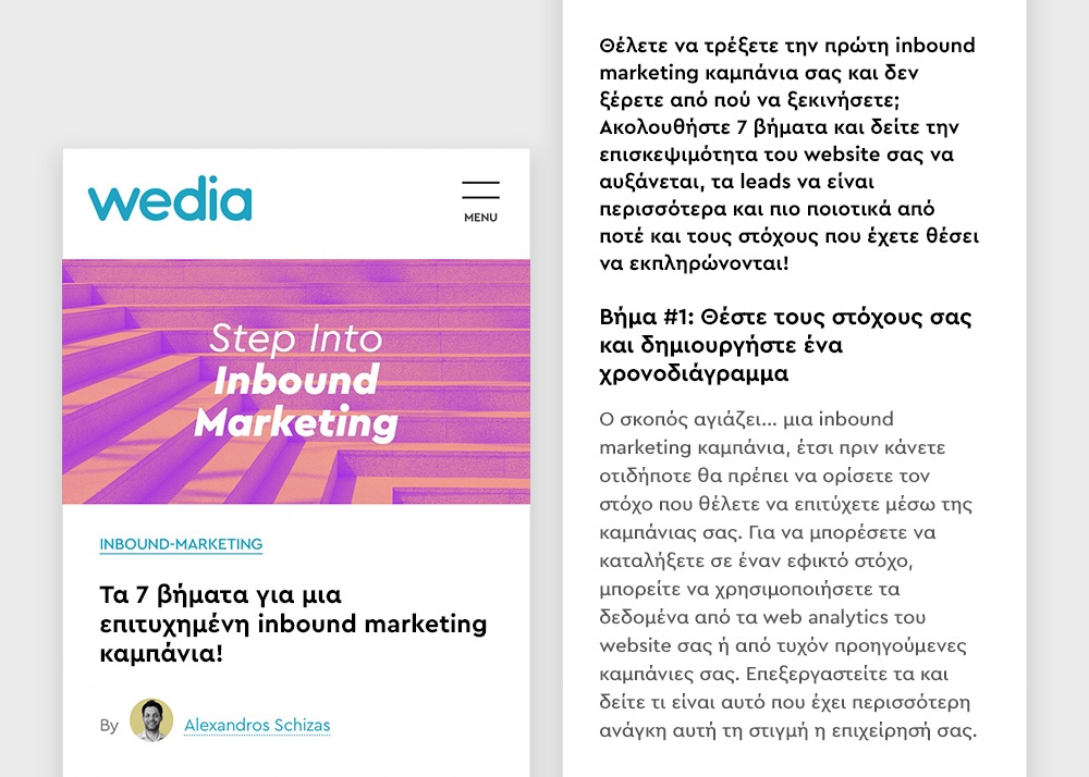 Παράδειγμα ευανάγνωστου περιεχομένου σε mobile site
