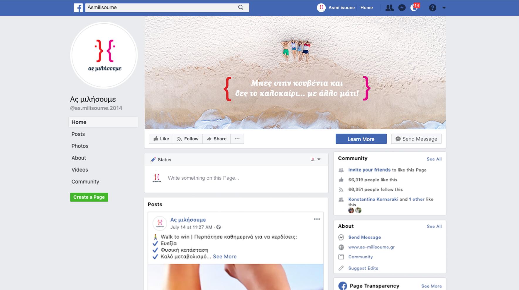 social media, social media agency