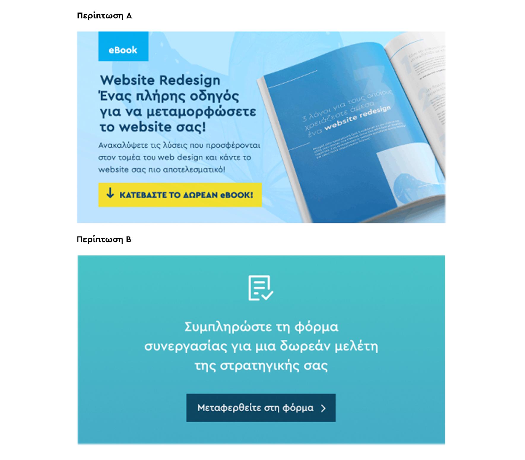 website-personalization (2)
