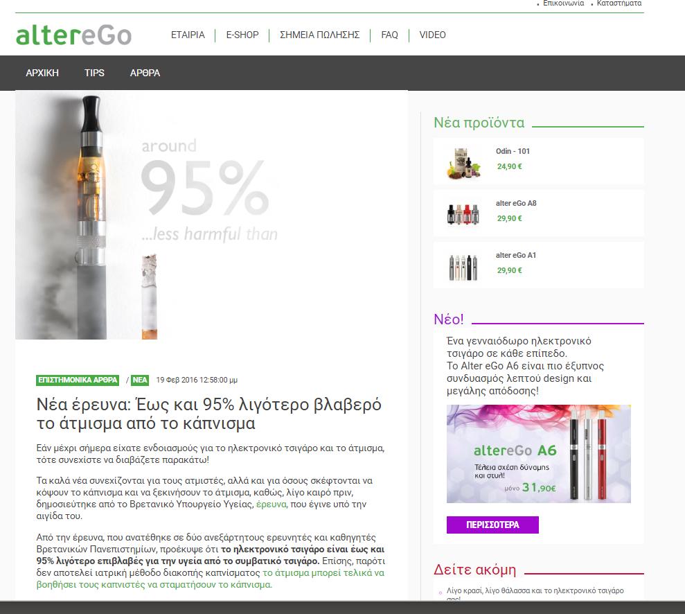 Inbound marketing blog posting screenshot