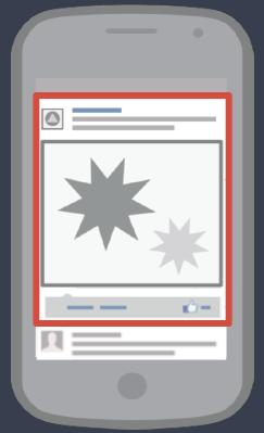 Διαφήμιση facebook - διαφημίσεις στο mobile