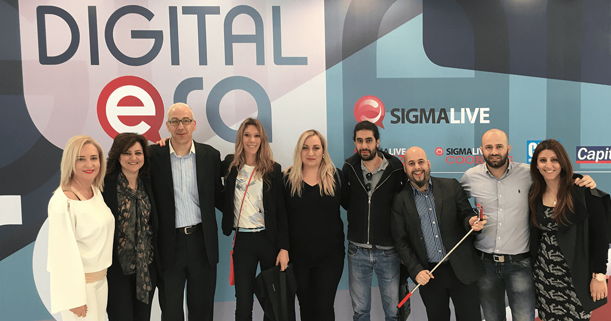 Digital Era: To συνέδριο του ΔΙΑΣ & sigmalive.com και η συμμετοχή της wedia.