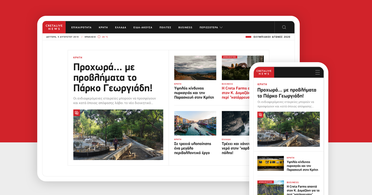 Cretalive.gr redesigned news portal was just launched