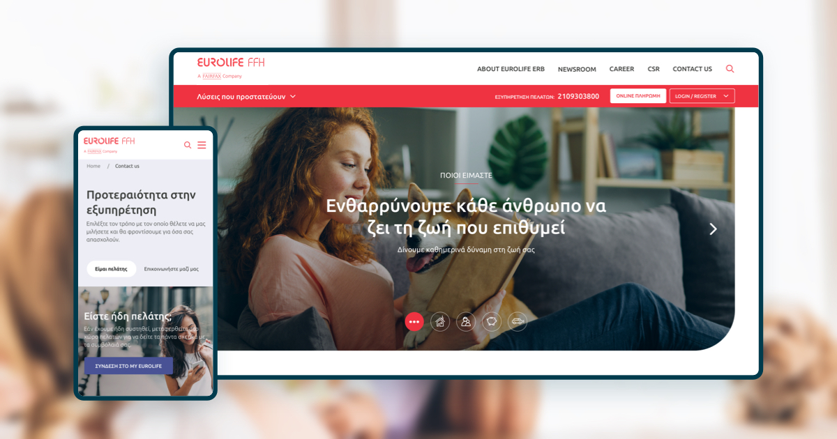 Customer spotlight: New Eurolife.gr website on air